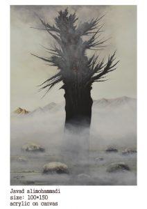 Javad Alimohammadi 212x300 - اثر جواد علیمحمدی اردکانی  در حراج ماه خرداد 99